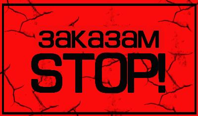 http://se.uplds.ru/0hFKn.jpg