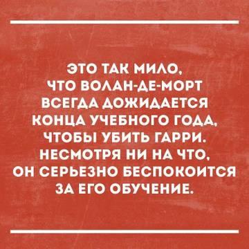 http://se.uplds.ru/t/5YiTx.jpg
