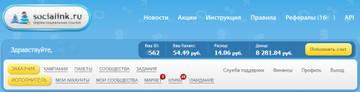 http://se.uplds.ru/t/B3Gby.jpg