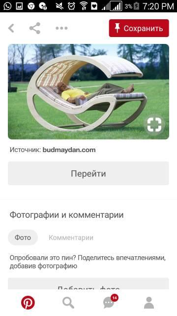 http://se.uplds.ru/t/DyeOM.jpg