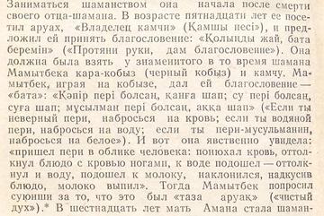 http://se.uplds.ru/t/WKAUc.png