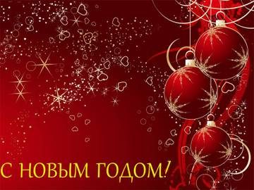 http://se.uplds.ru/t/jKIGn.jpg