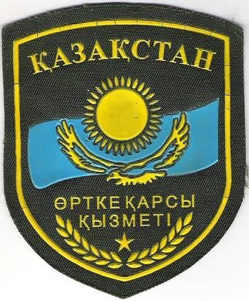 http://se.uplds.ru/t/MdJgC.jpg