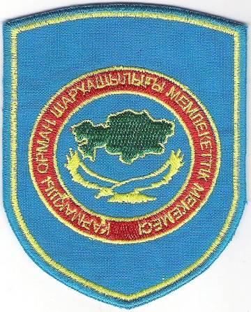 http://se.uplds.ru/t/h7Bgp.jpg